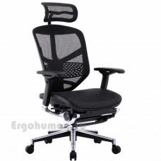 ENJOY LegRest Mesh сетчатое компьютерное кресло реклайнер с подставкой для ног
