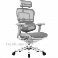 ERGOHUMAN Plus Luxury Mesh сетчатое эргономичное кресло