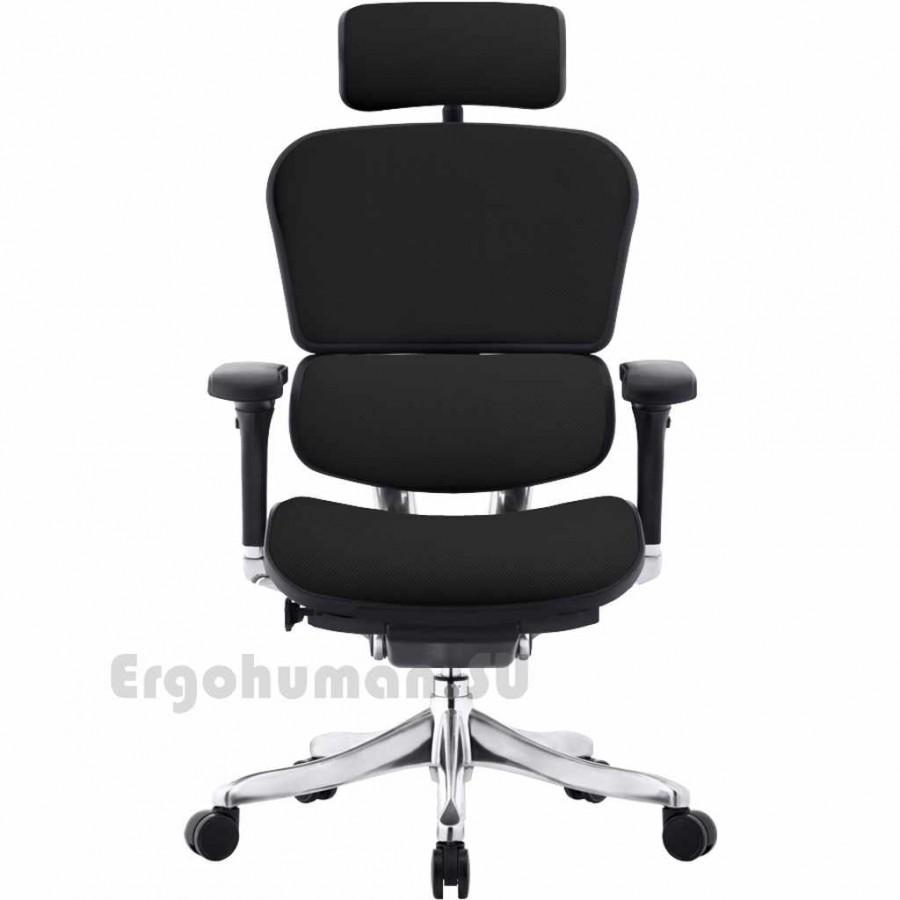 Эргономичное кресло ERGOHUMAN Plus Fabric, тканевая обивка с мягким (4-5 см), формированным наполнителем