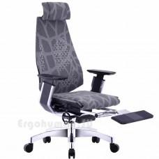 GENIDIA LegPro Mesh сетчатое кресло реклайнер с подставкой для ног