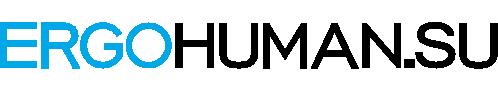 ERGOHUMAN.SU - Официальный дилер Comfort Seating