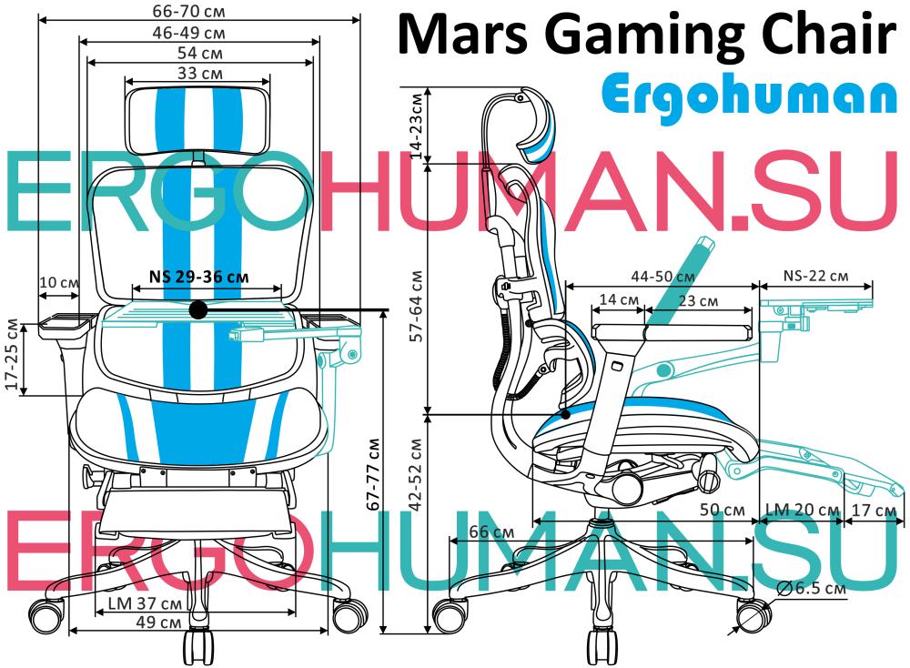 Размер компьютерного кресла Comfort Seating Ergohuman Plus Station